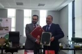 توقيع اتفاقية توأمة بين القدس ووجدة المغربية