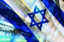 خلال عام 2020.. توقعات بانخفاض النمو الاقتصادي الإسرائيلي بنحو 2.7 بالمئة