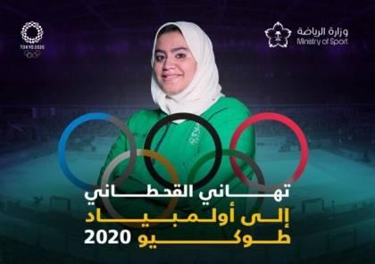السعودية تصدر قرارا حاسما بشأن مباراة تهاني القحطاني ضد منافستها الإسرائيلية