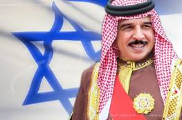 معاريف: ملك البحرين يندد بمقاطعة إسرائيل و يعلن نيته التطبيع العلني