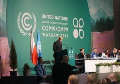 """سياسيون: مؤتمر وارسو ولد ميتاً قبل أن ينجح وهو اداة """"لصفقة القرن"""" لتصفية القضية"""