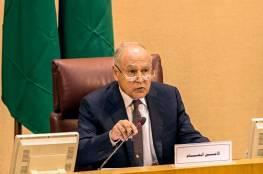 الجامعة العربية تتجاهل طلب الفلسطينيين عقد اجتماع طارئ