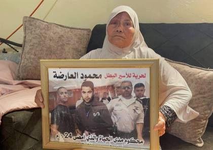 الكشف عن تفاصيل رسالة الاسير محمود العارضة لوالدته وهذا ما جاء فيها
