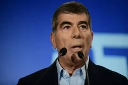 وزير خارجية اسرائيل يدعو الفلسطينيين للعودة إلى طاولة المفاوضات