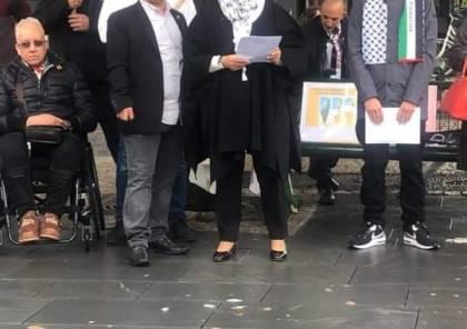 النرويج: تواصل الفعاليات الرافضة لخطة الضم الإسرائيلية