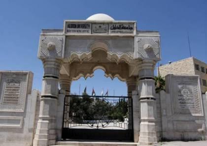 جامعة الخليل وديوان قاضي القضاة يوقعان اتفاقية تعاون
