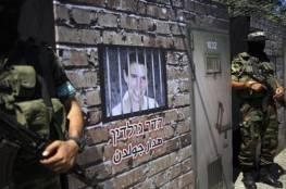 صحيفة: إسرائيل تلمح لإستبدال الدور المصري بالتركي لابرام صفقة تبادل الأسرى مع حماس