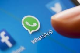 """""""واتساب"""" تسمح بمشاركة المنشورات على """"فيسبوك"""""""