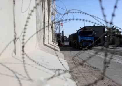 جملة تسهيلات إسرائيلية مفاجئة لغزة: انتهاء أزمة الطرود البريدية وتصدير المحاصيل الزراعية والألبسة