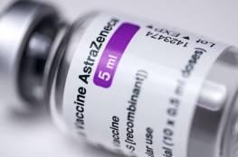 فايننشال تايمز: ما هي العلاقة بين جلطات الدم ولقاح أسترازينيكا؟
