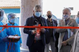 """""""أونروا"""" تفتتح مركز صحي جديد في غزة بدعم سعودي"""