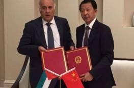 الرجوب يوقع اتفاقية تعاون مع الإدارة الرياضية بالصين