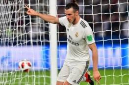 ريال مدريد ينتقل لمواجهة العين في نهائي كأس العالم للأندية