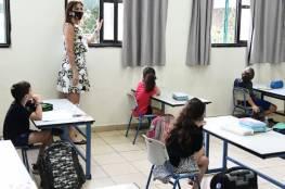 محكمة إسرائيلية تؤيد وقف موظفة رفضت تقديم اثبات تلقيها لقاح كورونا