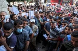 نقيب العاملين بغزة: الإعلان عن إصدار تصاريح العمال عارٍ عن الصحة