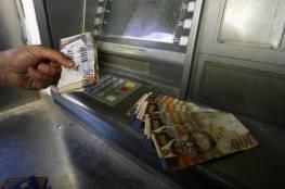 """فصائل فلسطينية تنتقد """"تمييز الحكومة"""" بعد صرف 75% لموظفي غزة"""