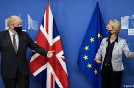 """قادة الاتحاد الأوروبي يوقعون اليوم على اتفاق ما بعد """"بريكست"""""""