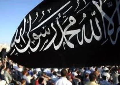 حزب التحرير يزعم الغاء وقفة احتجاجية ضد بوتين بسبب الاجراءات الامنية