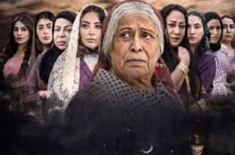 مسلسلان خليجيان يثيران انتقادات فلسطينية بسبب ترويجهما للتطبيع مع إسرائيل