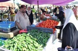 غزة: تنويه هام بخصوص سوق الجمعة الشعبي
