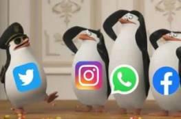 """هكذا تفاعل العالم مع تعطل مواقع فيسبوك بعد أن""""انتقل نصف كوكب الأرض إلى تويتر"""""""
