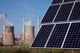 كفاءة ألواح الطاقة الشمسية تتأثر بتلوث الهواء