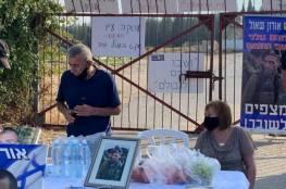 عائلة جندي إسرائيلي تحتج على سلوك حكومة نتنياهو في ذكرى أسره بغزة