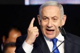 نتنياهو: أبلغت بايدن أني سأمنع إيران من حيازة سلاح نووي باتفاق أو بدونه