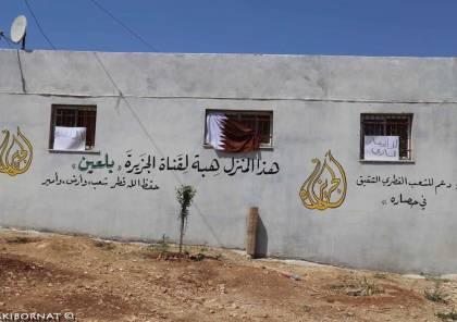 فلسطيني يتضامن مع قطر ويهدي منزله لفضائية الجزيرة