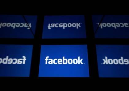 فيسبوك تعاود نشر المحتويات الإخبارية في أستراليا