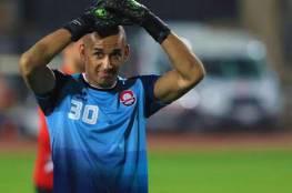 """حارس جزائري يرتكب هفوة """"قاتلة"""" في الدوري السعودي..فيديو"""