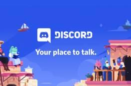 محادثات لاستحواذ مايكروسوفت على ديسكورد مقابل 10 مليارات دولار