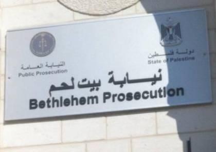 بيت لحم : اصابة جديدة لأحد وكلاء النيابة بفيروس كورونا