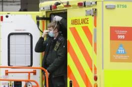كورونا: تسجيل 684 وفاة في بريطانيا و148 بهولندا خلال يوم