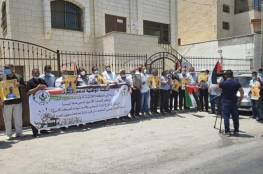 وقفتان تضامنيتان مع الأسير كمال أبو وعر في نابلس وغزة