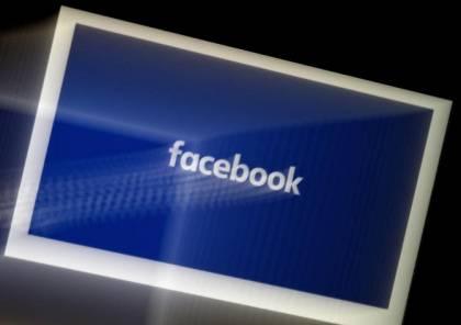 فيسبوك تمنع ظهور المواد الإخبارية على منصتها في أستراليا