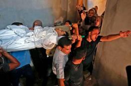 إسرائيل تقرر مصادرة أموال للسلطة الفلسطينية