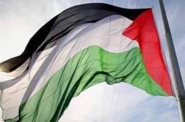 اليونان: عشاء خيري للتضامن مع فلسطين