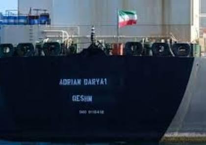 طهران: عقوبات واشنطن رد على هزيمتها في تصفير صادراتنا النفطية