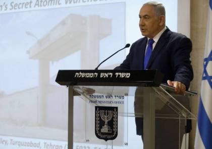 سترافور: ضربات متواصلة بلا رد.. تصعيد إسرائيل ضد إيران إلى أين مع قدوم بايدن؟