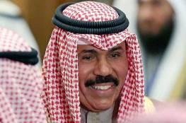 أمير الكويت يصدر مرسوما بتشكیل الحكومة الجدیدة