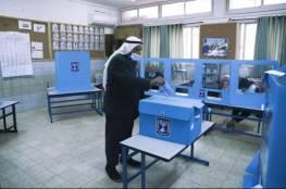 نتائج الانتخابات في البلدات العربية:ضعف الموحدة في الناصرة