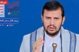 مقابل معتقلي حماس في سجونها.. الحوثي يرفع سقف صفقة التبادل مع السعودية