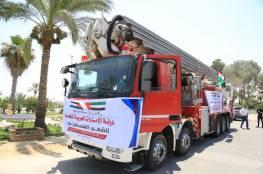 بدعم من دولة الإمارات.. شاهد: تسليم جهاز الدفاع المدني بغزّة سيارة إطفاء حديثة