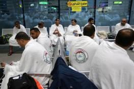 """غزة: """"العمل الحكومي"""" تعفي شركات متعددة من الضرائب ورسوم الترخيص"""