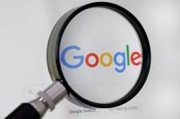 """""""غوغل"""" و""""أبل"""" يحذفان دولة فلسطين من خرائطهما"""