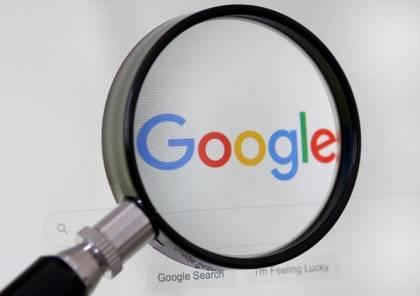 """غوغل يوقع اتفاق مع 6 صحف فرنسية بشأن """"الحقوق المجاورة"""""""