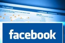 فيسبوك تراجع سياسات المحتوى مدفوع الثمن