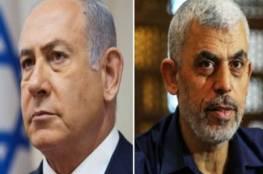 معاريف: نتنياهو السر الكبير بالمعادلة مع الفلسطينيين.. والسنوار يبحث عن طريقه لصب الزيت على النار