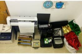 الشرطة تضبط معملاً متطوراً لتزييف العملات في طولكرم